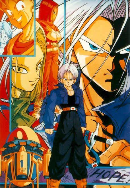 Character Analysis--Future Trunks 未来トランクス